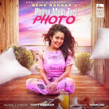 Mere Phone Mein Teri Photo Lyrics
